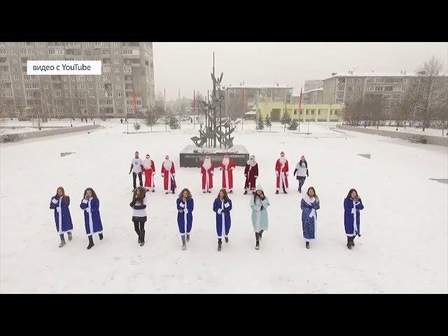 Общественники сняли новогодний клип