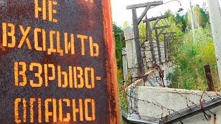Заброшенный СКЛАД ВВ, город Новоуральск.