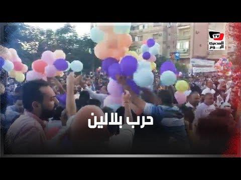حرب «بلالين» بعد انتهاء صلاة العيد بـ«أبو بكر الصديق»