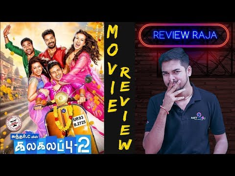 Kalakalappu 2 Movie Review