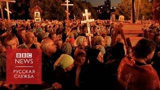 """""""У христиан все праздники веселые"""": как прошел крестный ход памяти царской семьи"""