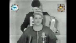 تحميل اغاني ليلى طال و ليله لأ - محمود شكوكو MP3