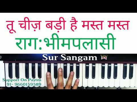 Download Hero Tune Sargam On Harmonium I Keyboard Piano I Sur Sangam