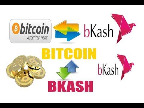 Bitcoin To Bkash And Bkash To Bitcoin - Bast Money Exchange