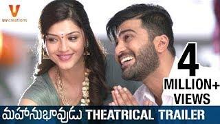 Sharwanand's 'Mahanubhavudu' Trailer