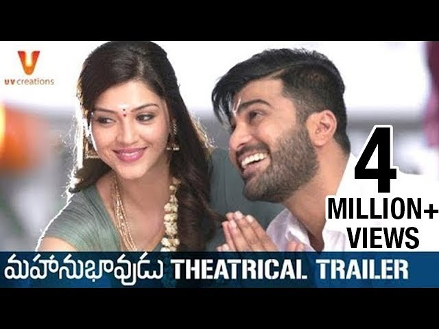 Mahanubhavudu Theatrical Trailer HD | Sharwanand | Mehreen