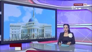 Программа по оздоровлению казахстанских банков, имеющих очень плохие показатели, будет закрыта