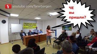 Новый скандал вокруг Азбука жилья! Или кто достроит квартиры? Астана Казахстан конфликт двух ЖСК