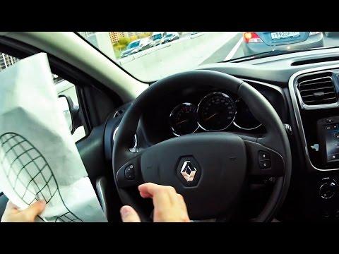 Прежде чем покупать Рено Сандеро! Тест драйв Renault Sandero 2014 - первое впечатление (ч.1)