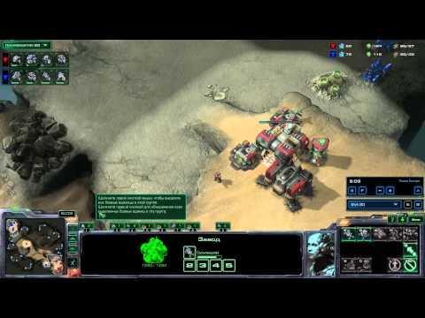 StarCraft 2 - Heart of the Swarm - avilo vs [Wardog] Xenos - TvT - Akilon Wastes
