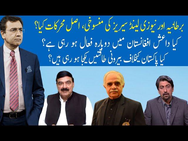 Hard Talk Pakistan with Dr Moeed Pirzada | 23 September 2021 | Sheikh Rasheed Ahmad | 92NewsHD