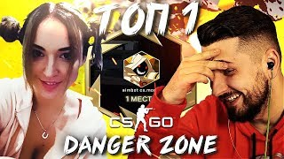 HARD PLAY И SINDICSGO ИГРАЮТ В DANGER ZONE CS GO \ ЗАПРЕТНАЯ ЗОНА \ КС ГО