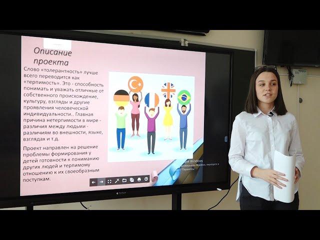 «Ученик года» 2020 проходит в режиме онлайн