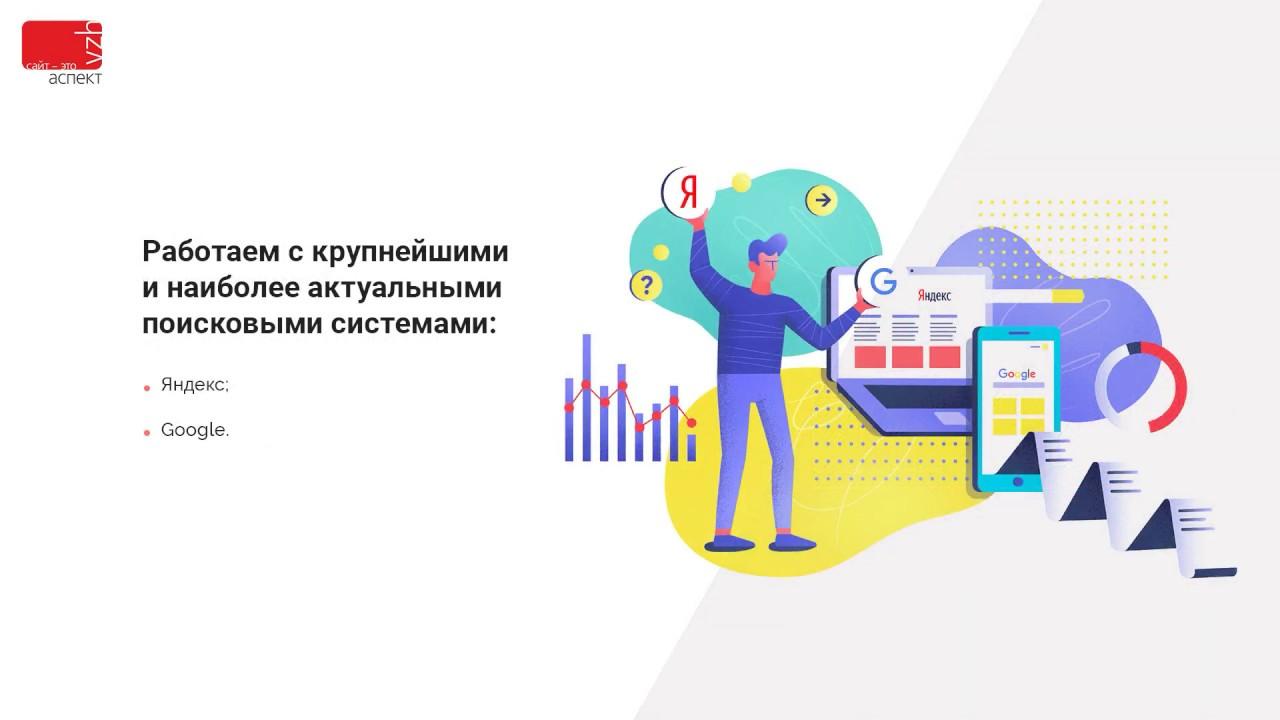 Воронеж раскрутка сайта размещение по каталогам Купино