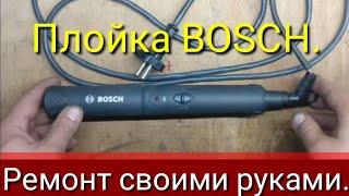 Утюжок для волос bosch шнур сетевой