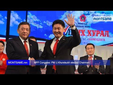 MPP Congress: PM U.Khurelsukh elected Chairman