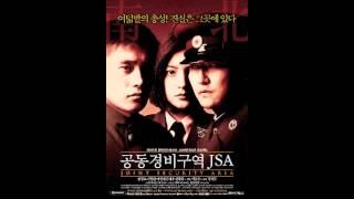 김광석 - 부치지 않은 편지
