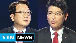 직격 토론: 공무원 연금 개혁 해법은? / YTN