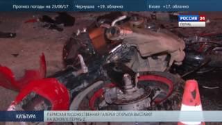 ДТП с мотоциклом, 2 погибших