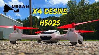 Hubsan X4 Desire H502S