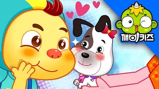 요절복통 알랑이 - 동물을 사랑하는 알랑이(상) [깨비키즈 KEBIKIDS] | 유아생활교육