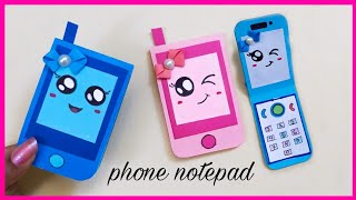 אוריגמי טלפון