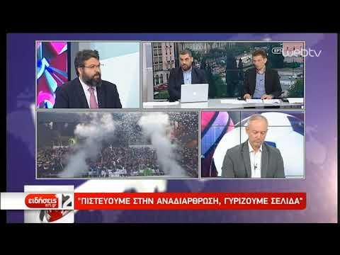 Ο υφ. Αθλητισμού Γ. Βασιλειάδης στην ΕΡΤ | 14/05/2019 | ΕΡΤ