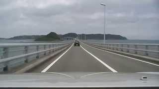 角島大橋デートスポットドライブ