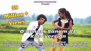 O Sanam Sanam Re Nagpuri Mp3 Song Kidz Version Superhit Song Dhamakedar Song