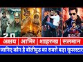 2.0 Vs Zero Vs Race 3 Vs Thugs Of Hindostan | Akshay Kumar Vs Shahrukh Khan Vs Salman Khan Vs Aamir