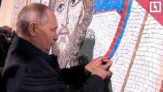 Путин в храме Святого Саввы