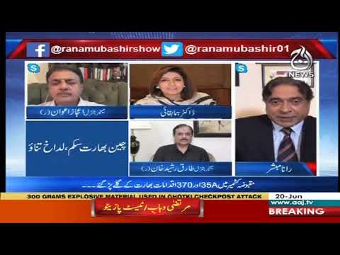 Rising Tension between China & India: Military and Geo Political Implication (Part 2)