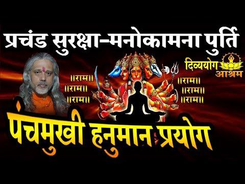 Panchmukhi все видео по тэгу на igrovoetv online