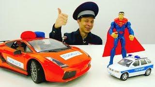 Полицейский Супермен и инспектор Фёдор на задании. Видео про машинки.