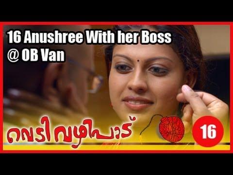Vedivazhipad Movie Clip 16 Anushree With Her Boss OB Van