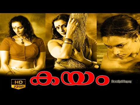 kayam malayalam full movie swetha menon movies in malayalam