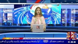 MM5 TV News  Today's  Bulletin   9 PM   18 July 2021   Pakistan   Latest Pakistani News   Top News