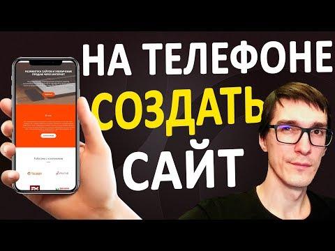Заработок в интернете 50 рублей