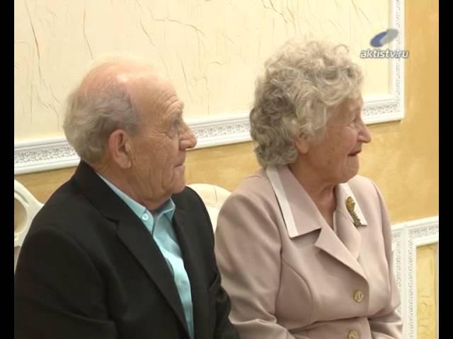 Супруги Виноградовы отметили 60-летие семейной жизни