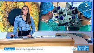 JT France 3 - OCT intégré au microscope au bloc opératoire d'ophtalmologie du CHU de Montpellier