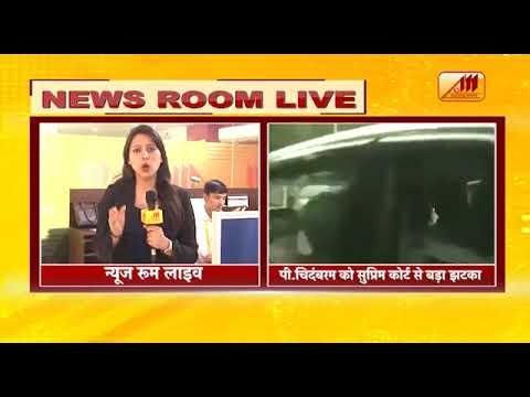 BIG BREAKING II पी चिदंबरम को बड़ा झटका, SC ने याचिका खारिज की II Aaryaa News
