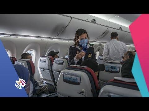 أوضاع المطارات