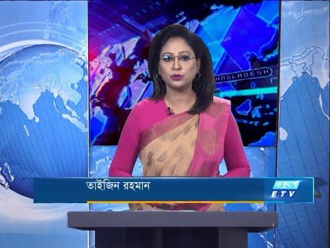 07 PM News || সন্ধ্যা ৭টার সংবাদ || 29 November 2020 || ETV News