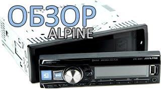 Подбор Alpine. Настройки Alpine UTE-92BT, CDE-193BT, CDE-195BT