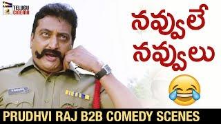Prudhvi Raj BEST COMEDY Scenes | Meelo Evaru Koteeswarudu Movie | Telugu Comedy |Mango Telugu Cinema