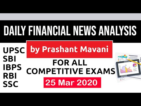 Daily Financial News Analysis in Hindi - 25 March 2020 - Financial Current Affairs for All Exams