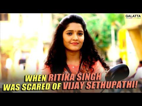 When-Ritika-Singh-was-scared-of-Vijay-Sethupathi