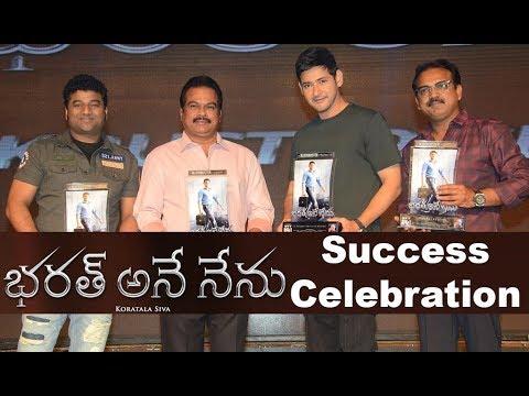 Bharath Ane Nenu Success Celebration
