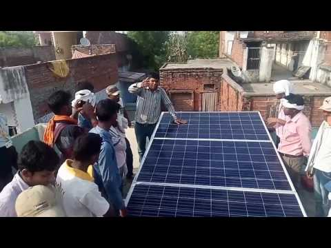 Solar Panels Installation Training Home part 1 { pmkvy } new 2017 ...