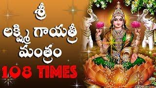 Kubera Mantra 108 Times Mp3 Download